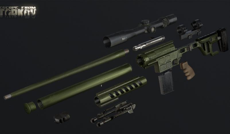 ДВЛ-10