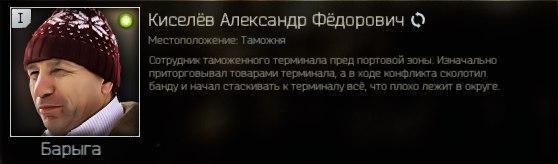 Дмитрий Сухарев, пилот-инструктор, г. Москва: «На самом деле, самолет - это такая конструкция, которая летает сама. И если ему не мешать, он будет лететь абсолютно ровно. А когда человек пытается им управлять, как правило, происходят такие вещи, особенно если пилот неопытный».