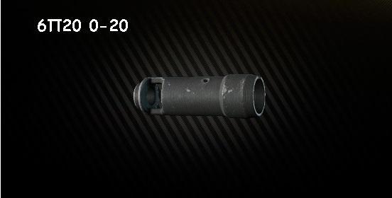 Escape from Tarkov модули 6P20 0-20