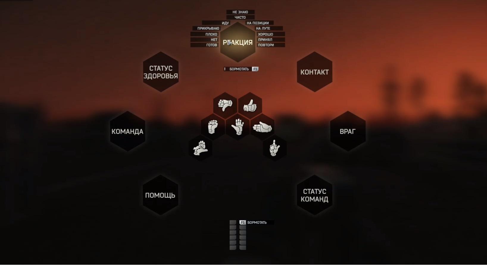 Escape from Tarkov командная игра