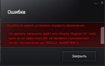 Escape from Tarkov ошибка лаунчера при запуске