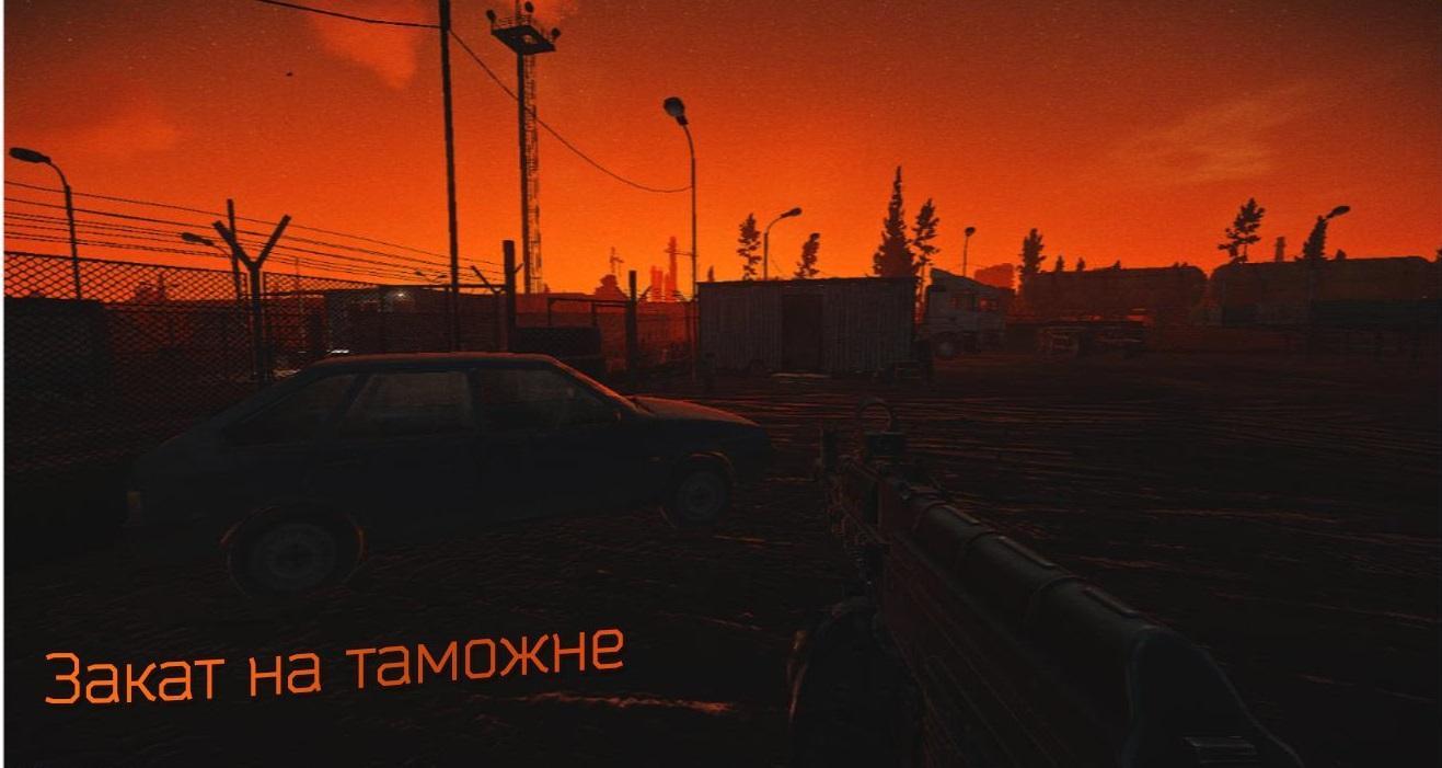 Escape from Tarkov Истории: Как все начиналось?