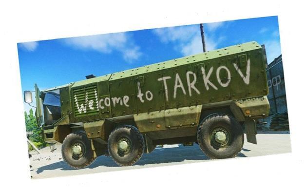 Escape from Tarkov руководство