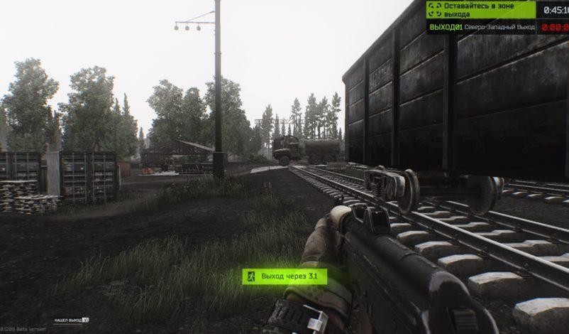 Escape from Tarkov выходы